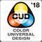 NPO法人北海道カラーユニバーサルデザイン機構