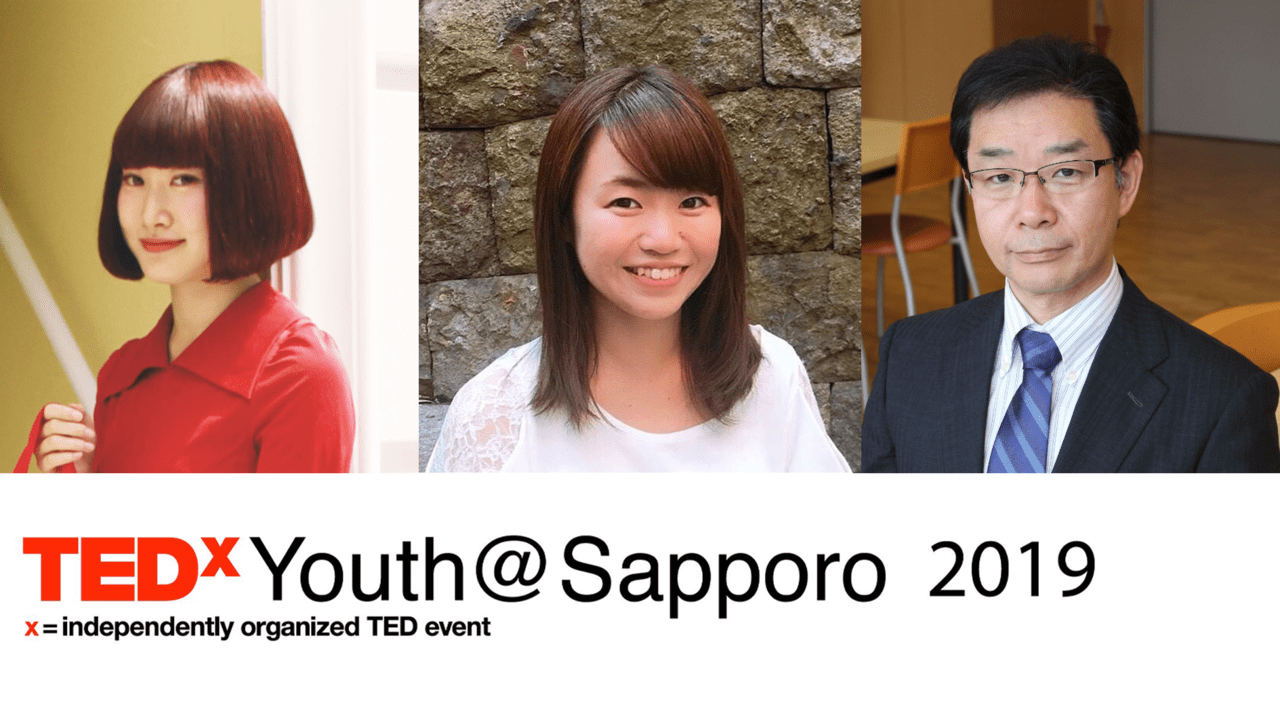 TEDxYouth@Sapporo 2019 スピーカー